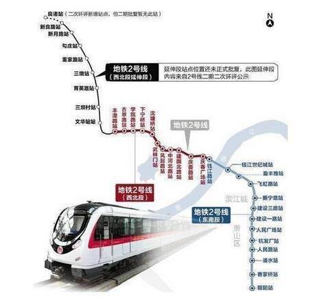 2号线西北段公开试乘 钱江路站到古翠站21分钟