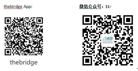 """新加坡杭州科技园""""星桥腾飞杯""""自行车定向系列赛成功闭幕"""