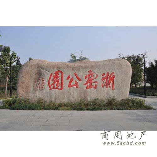 杭州市白塔公园雕塑是