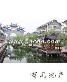 东方文化创意园