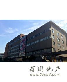 G5时尚国际创意产业园