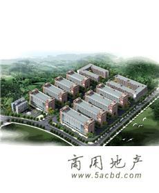 中泰工业园