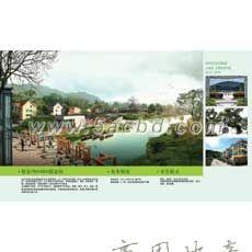 杭州白马湖创意园_白马湖生态创意城SOHO创意园,杭州市滨江区白马湖生态创意城SOHO