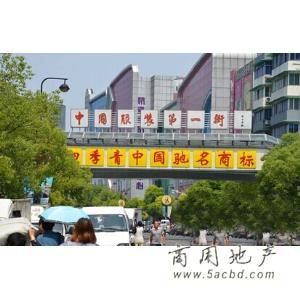 物业地址:杭州四季青常青服装批发市场-杭海