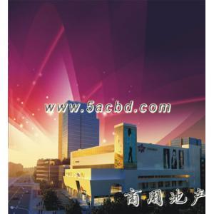 紫荆城创意生活广场