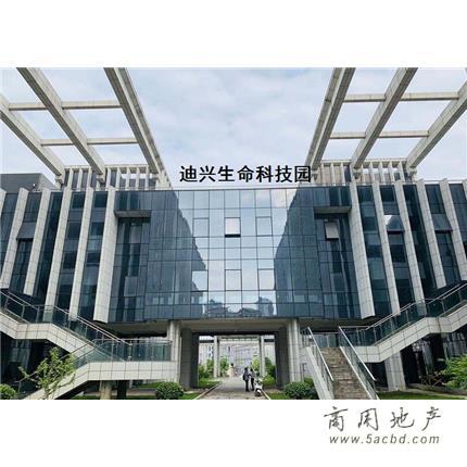 迪兴生命科技园