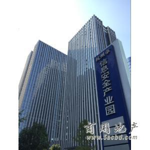 杭州市信息安全产业园