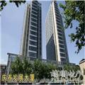 庆春发展大厦